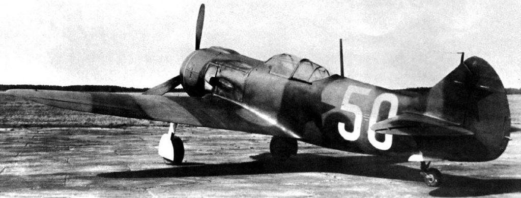 """Ла-5Ф """"Тип 39"""" с мотором М-82Ф на испытаниях в НИИ ВВС август 1943 года"""