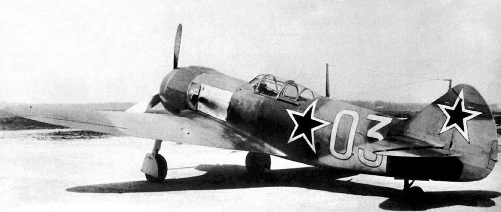 """Ла-5Ф """"Тип 39"""" №3810311 завода №381"""