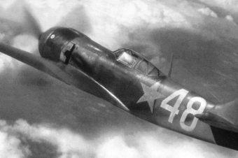 Истребитель Ла-5Ф