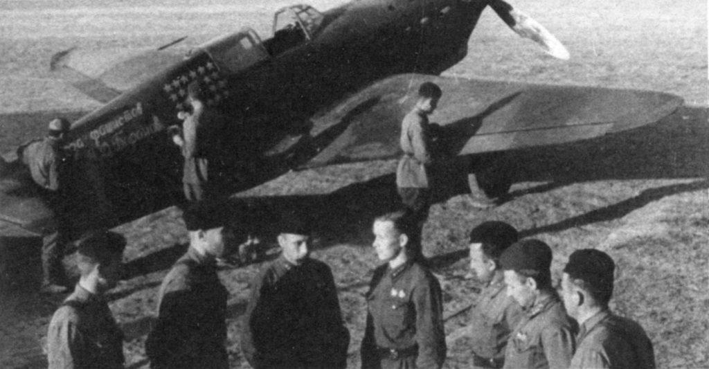 Як-1 Баранов М. Д. 183ИАП 1942 год