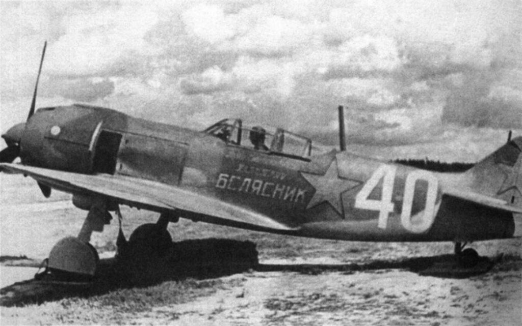 Ла-5Ф летчика Белясника П. Н.