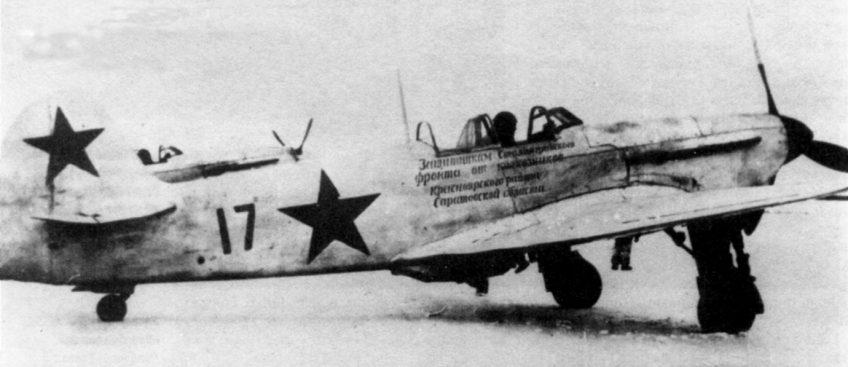 Истребитель Як-1б