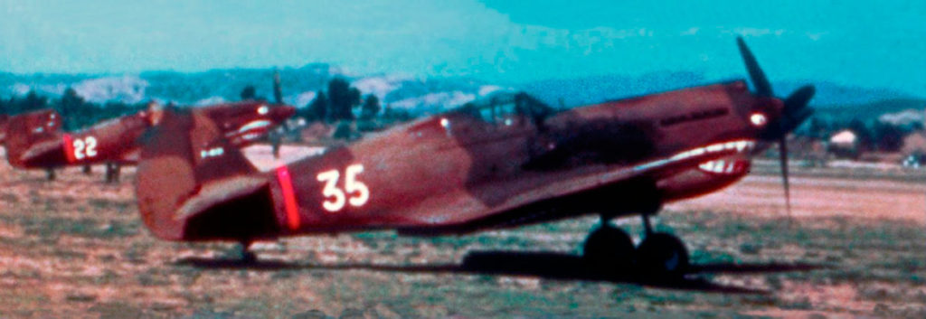P-40 Tomahawk 3PS AVG Куньмин, Китай